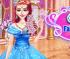 بازی آلیسا در مهمانی باشکوه